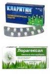 Дорогие лекарства и их более дешевые аналоги (Часть 1)