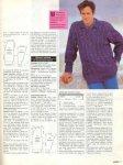 Журналы за 1993-04 год по вязанию от Женского журнала | WOMAN