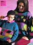 Журналы за 1993-02 год по вязанию от Женского журнала   WOMAN