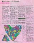 Журналы за 1993-05 год по вязанию от Женского журнала | WOMAN