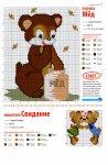 Журналы за 2008-02 год по вышивке от Женского журнала | WOMAN