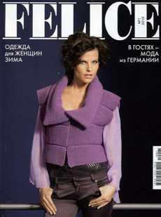 Коллекция журналов по вязанию Felice-2010. Скачать бесплатно.