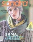 Sandra 2003  01-02