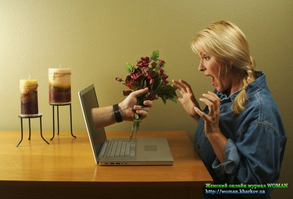 Снова виртуальная любовь бродит по просторам Интернета...