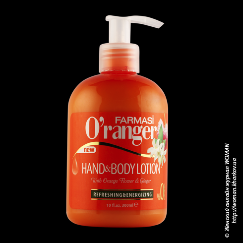 осьон для рук и тела с экстрактами имбиря и цветов апельсина