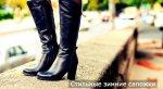 Как выбирать женскую обувь большого размера, и где можно приобрести ее?
