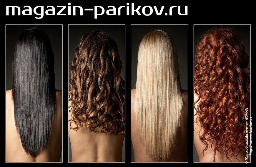 Красивые волосы, теперь реальность