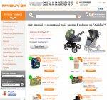 Обустраиваем детскую комнату в интернет-магазине Mybuy24