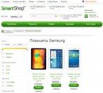 Samsung galaxy note 10 1: особенности