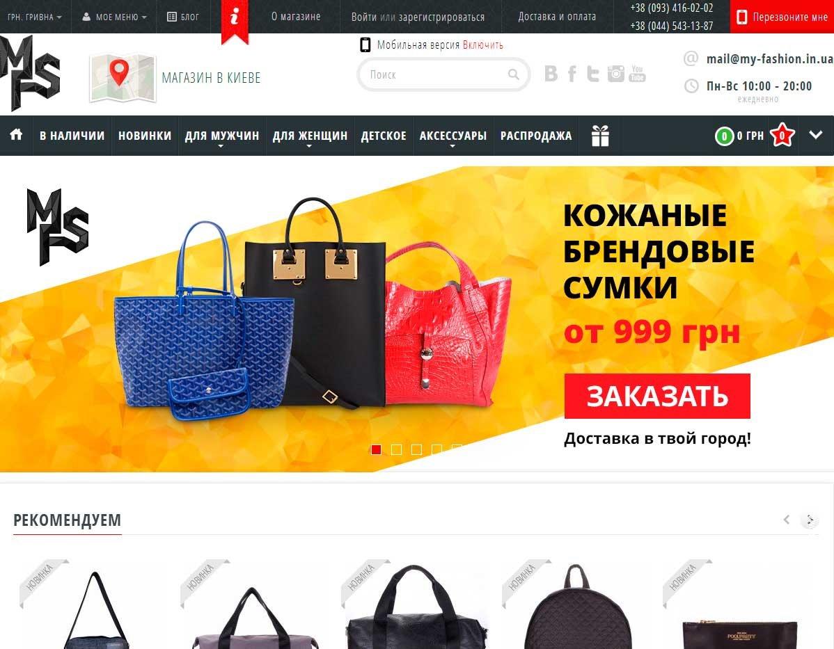 Модные сумки 2015 – как дополнить стильный образ правильно