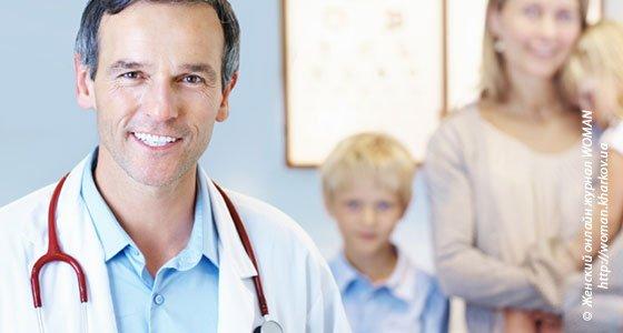 Как выбрать семейного доктора