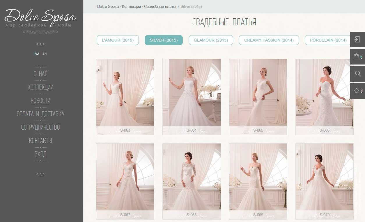 Выбор платья для свадьбы
