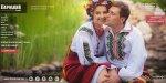Поклонники украинского стиля  мечтают купить вышиванку в Украине.
