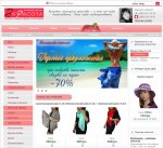Интернет магазин головных уборов, спешите купить на нашем сайте.