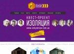 Харьков – город лучших игроков квест румов
