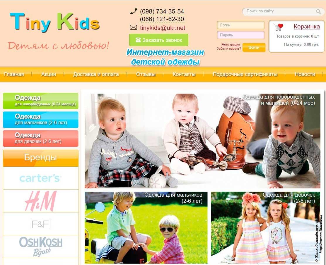 Стильная детская одежда для мальчиков - весна-лето 2016