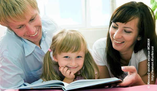 Первые шаги к чтению. Советы родителям.