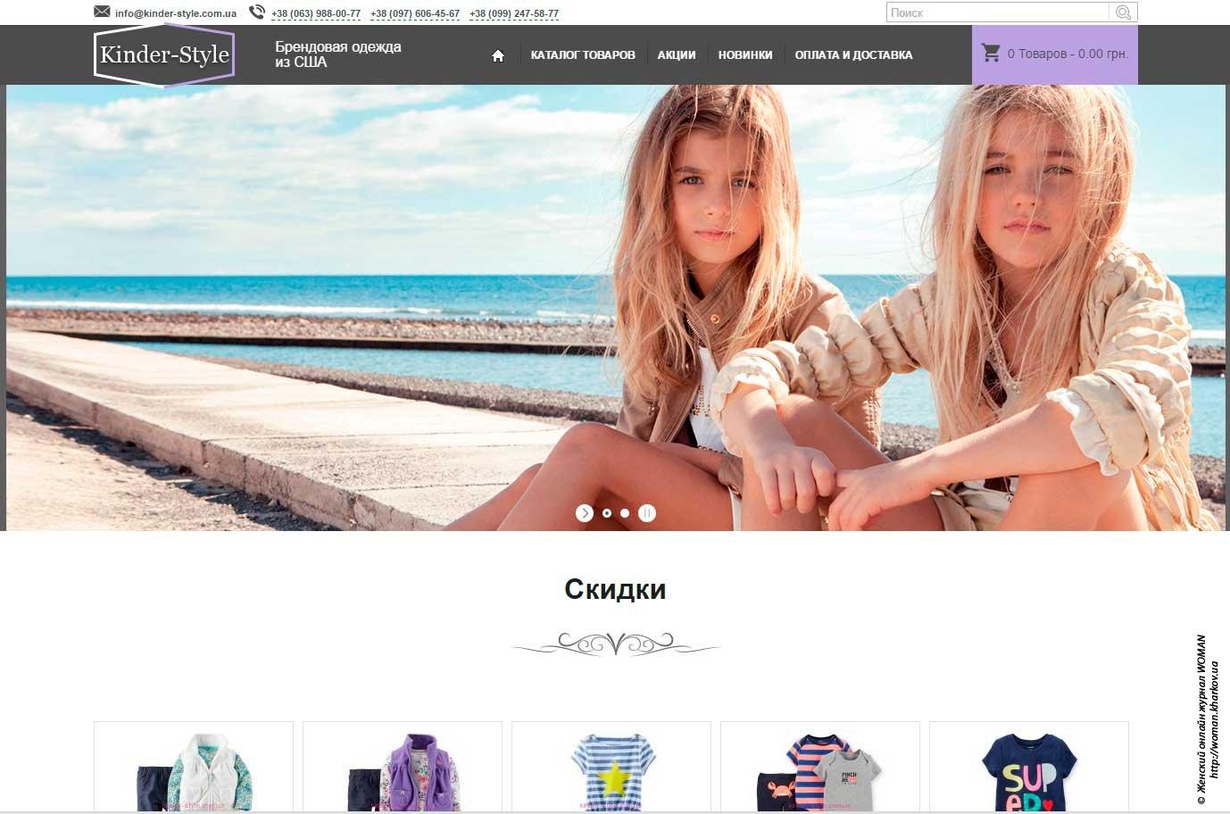 Выбираем брендовую одежду для детей