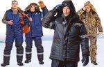 Зимняя спецодежда – тепло и комфорт работы в холодное время года