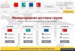 Международная компания Soyuz: услуги своевременной и безопасной доставки из Еврозоны