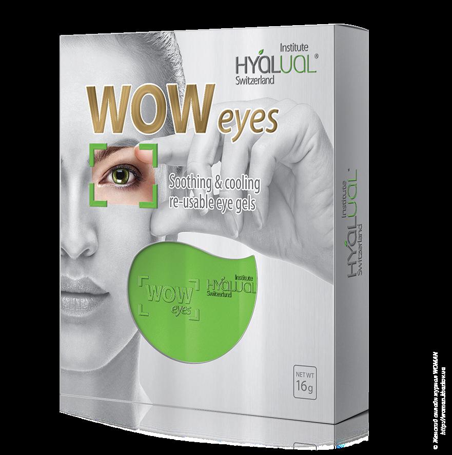 Для чего нужны гелевые патчи для глаз?