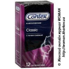 Как купить презерватив в аптеке Харькова