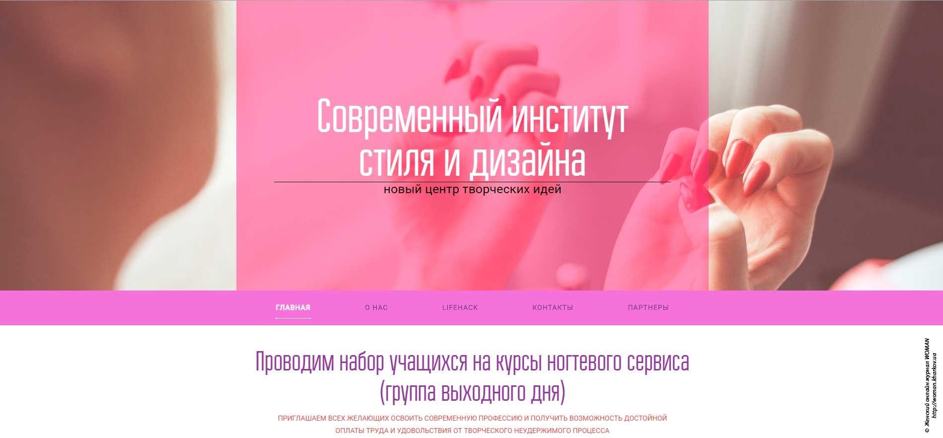Стильный дизайн ногтей - изюминка модного образа