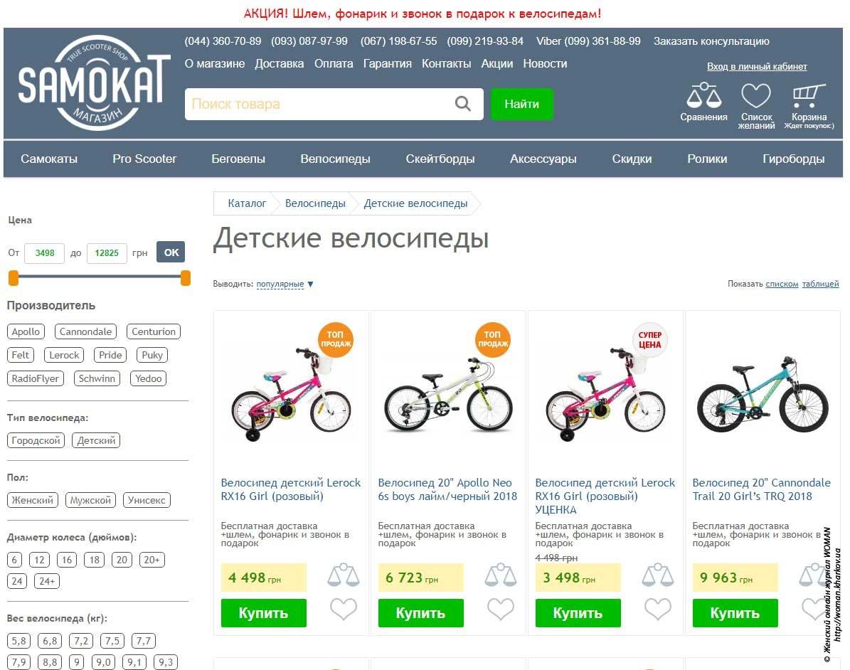 Какие детские велосипеды стоит покупать