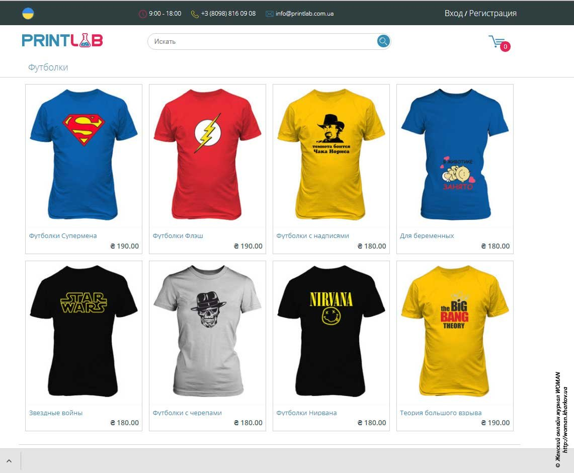 Стильные футболки с изображениями на заказ в PrintLab