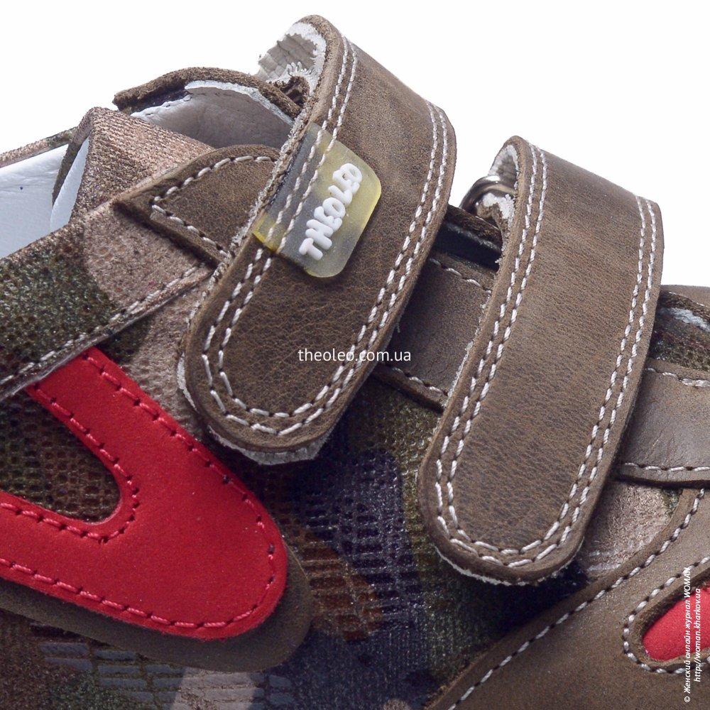 Кожаная обувь для садика