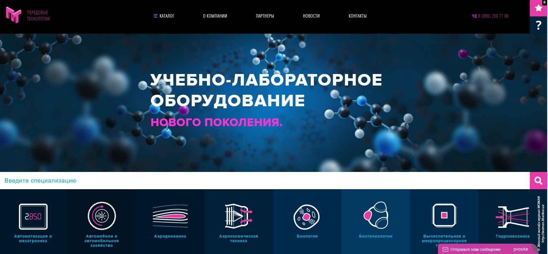 Удобный каталог лабораторного оборудования