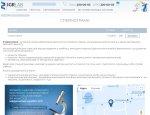 Спермограма у Києві та розшифровка аналізу у Інституті Генетики Репродукції