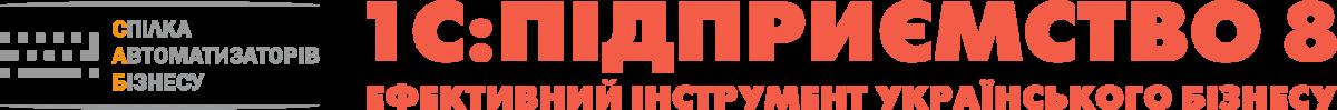 """<p><img src=""""https://lopan.com.ua/assets/images/collections/Produkti/1s/lopan-1c-logo-sab.png"""" alt="""""""" width=""""600"""" height=""""50""""></p> <p>Система программ """"1С:Предприятие 8"""" - это платформа с прикладными решениями, основная цель которых автоматизация деятельности компании и частных лиц. Сам продукт не является конечным товаров, который достается пользователю, а лишь предоставляет широкие возможности в виде рабочих инструментов.</p> <div><a href=""""https://lopan.com.ua/1c/"""" target=""""_blank"""">Стоимость 1С</a>.</div> <p>При выполнении задач применяется единая технологическая платформа, позволяющая выполнять различные задачи. Внедрение от Лопани Компания Лопань предлагает пользователям качественные и эффективные программные обеспечения, которые оптимизируют деятельность компании. Лучшие специалисты фирмы занимаются не только разработкой новых инструментов, но и их внедрением до клиентов. Комплексный подход получают все заказчики, которые обращаются к нам.</p> <p>Мы учитываем пожелания клиентов, предоставляем им демократичные цены на услуги и помогаем освоить новые опции. Заказать услуги компании Лопани можно одним из следующих образов: позвонив на телефон горячей линии, оформив заказ на официальном сайте или же заказав обратный звонок. Мы предоставим консультации в бесплатном режиме. Что такое прикладные решения и для чего они нужны?</p> <p>Прикладные решения представляют собой рабочие инструменты, которые оптимизируют типовые задачи и управленческий учет. Отраслевые и региональные конфигурации созданы для автоматизации отдельных направлений деятельности. Подобрать их правильно поможет наша команда профессионалов. При этом мы учтем деятельность фирмы и его масштабы.</p> <p>Единая технологическая платформа """"1С:Предприятие 8"""" выполняет ряд важных задач, представленных ниже:</p> <ul> <li>оптимизация производственных, торговых организаций, ведение бюджетных предприятий,</li> <li>учет финансов в компаниях по обслуживанию и так далее;</li> <li>поддержание оперативного управления комп"""