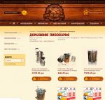 Практичное и производительное оборудование для домашнего пивоварения