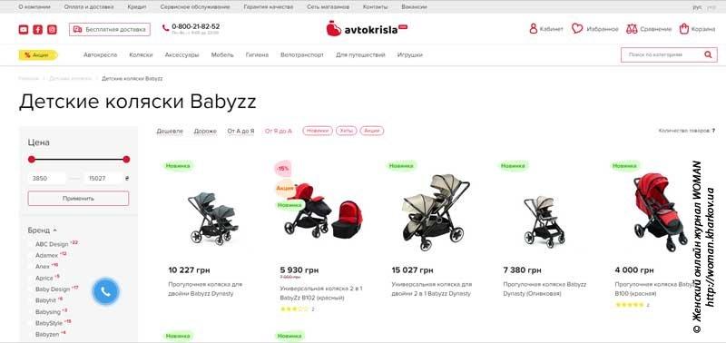 Популярные детские коляски: прогулочные и универсальные