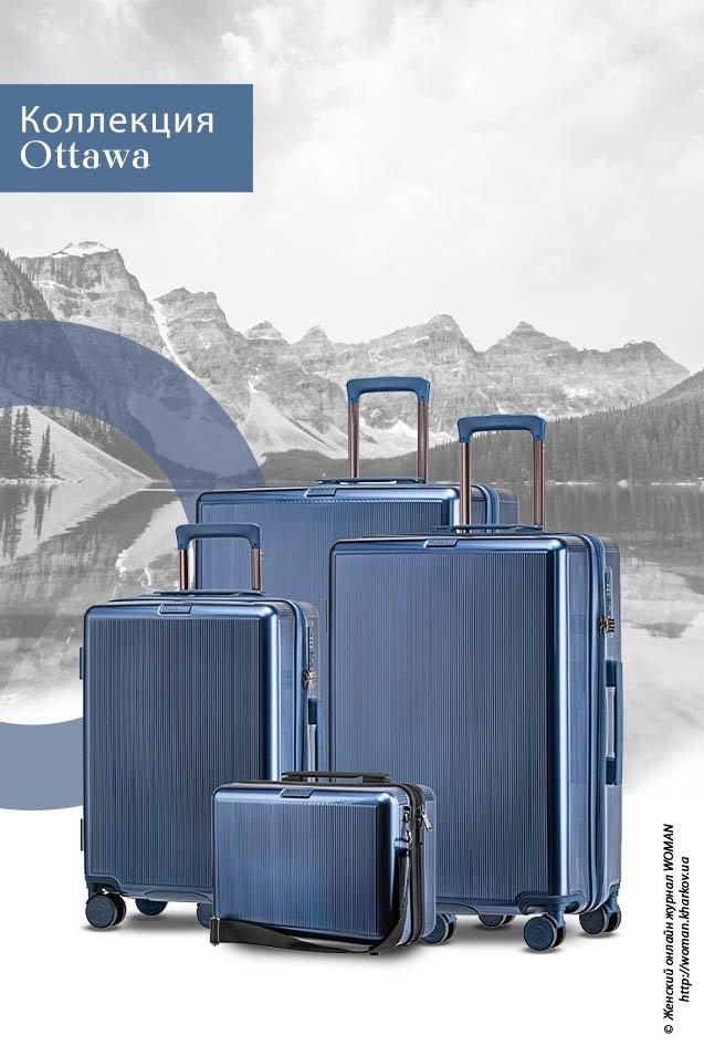 Пластиковый или тканевый чемодан: что лучше выбрать?